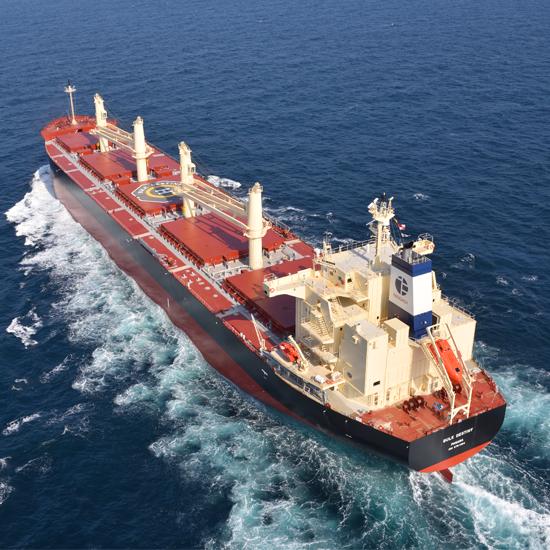 Bulk Destiny 59,450DWT Ultramax (Ice Class 1A) Built 2017 Oshima Shipbuilding