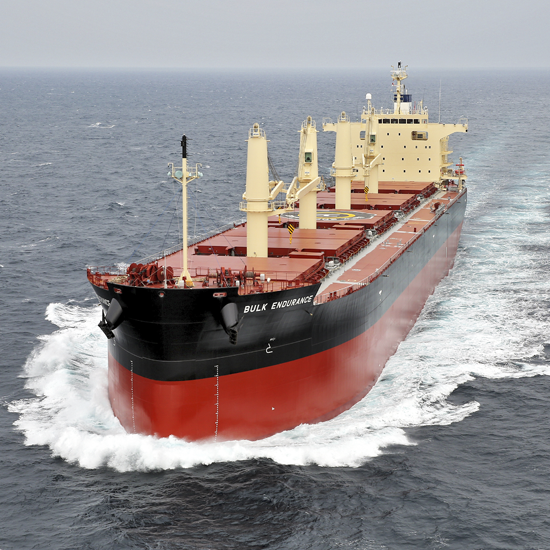Bulk Endurance 59,450DWT Ultramax (Ice Class 1A) Built 2017 Oshima Shipbuilding