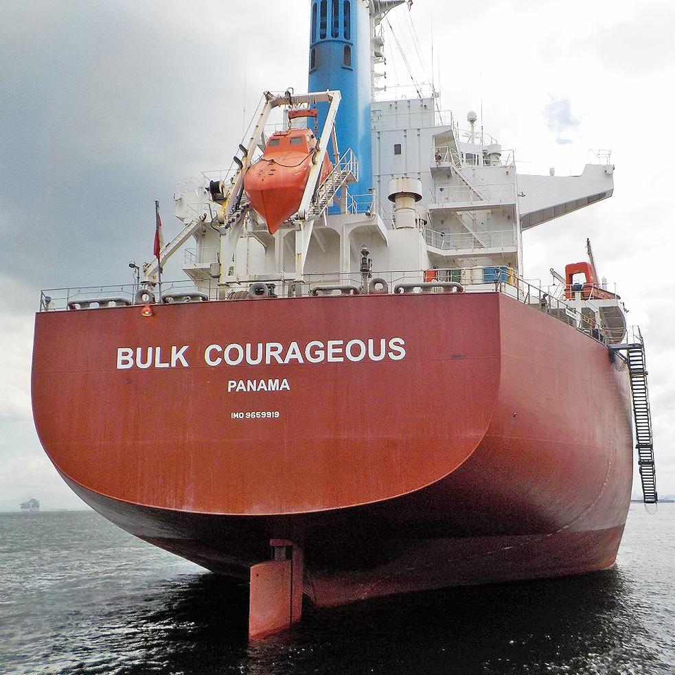 Bulk Courageous  61,353DWT  Ultramax Built 2013 Imabari Shipbuilding